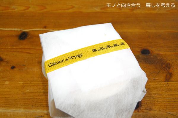 天使のチーズケーキ(ガトー・ド・ボワイヤージュ)