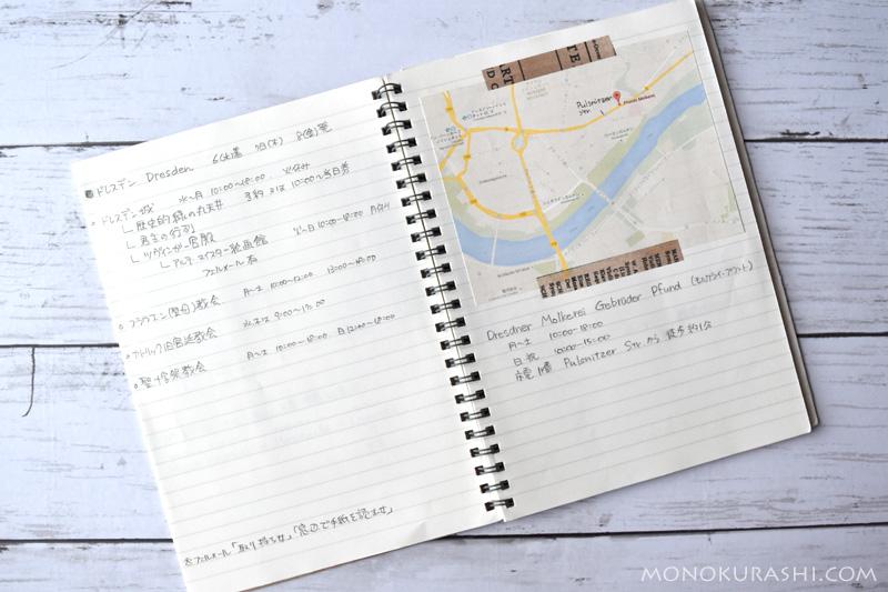 海外旅行に行くときに作る、トラベルノート