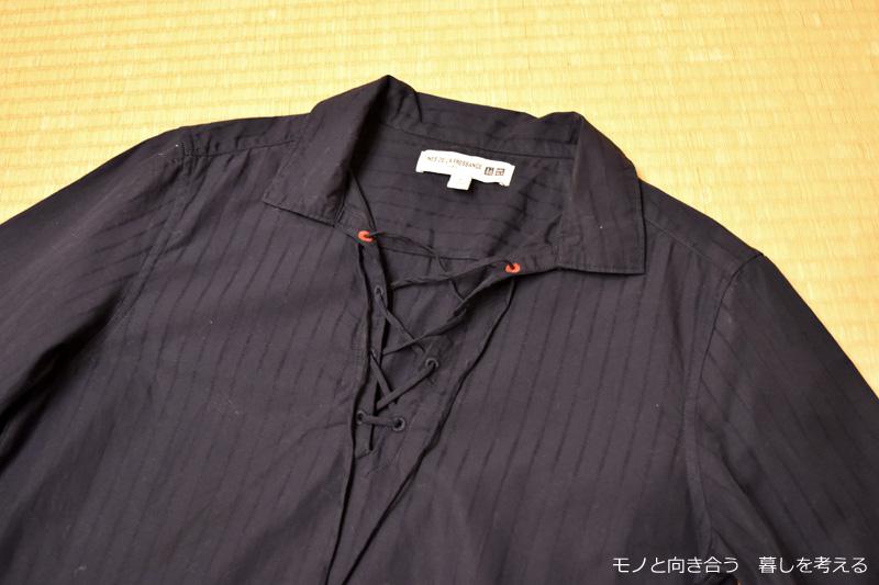 ユニクロ、イネス・ド・ラ・フレサンジュ2017年春夏コレクションのシャツ