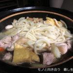 博多のモツ鍋スープと讃岐うどんが出会った