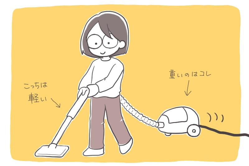 掃除機の重さのバランス