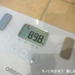 【ダイエット】ついに90kgを切った!成果が見えた日