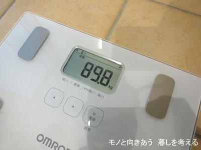 夫の体重が90kgを切った!