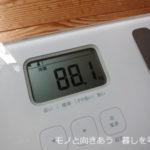 【ダイエット】夫の体重報告。順調に落ちています