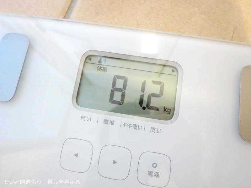 夫の体重、2016年4月