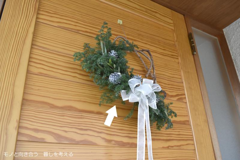 サツマ杉を使ったクリスマスリース