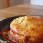 【お菓子作り】簡単でヘルシーなヨーグルトケーキ[レシピ付き]